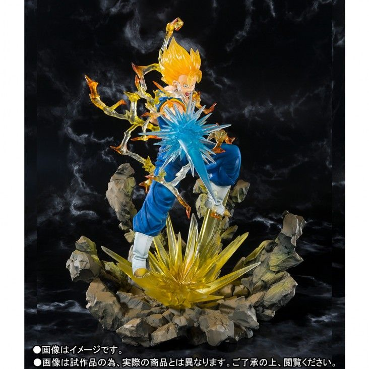 Dragon ball z figuarts zero super saiyan vegetto - Dragon ball z site officiel ...