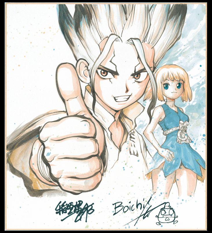 Shikishis des mangakas pour le 50ème anniversaire du Weekly Shonen Jump - Partie 2