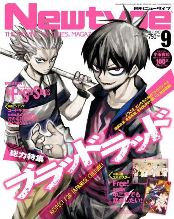 blood lad en couverture du newtype. Black Bedroom Furniture Sets. Home Design Ideas