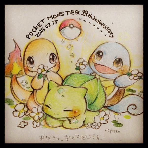 Dessin fanart pokemon par kinoki aux crayons de couleurs - Dessin pokemon couleur ...