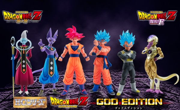 Acheter Dragon Ball Z  Figurine Super Saiyan Vegeta Dragon Ball
