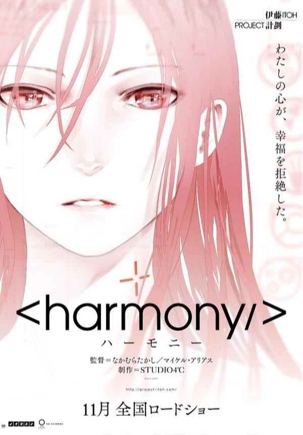 projectitohharmony2