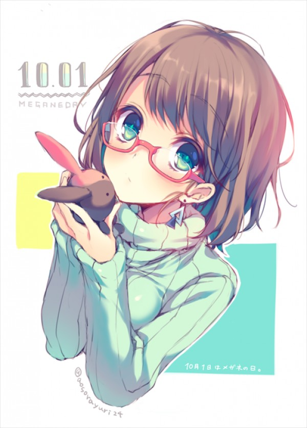 Anime Glasses Shop