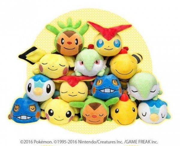 Peluches Pokemon Tsum Tsum