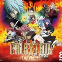 Le film de #FairyTail sortira en France  grâce Kana Home Video