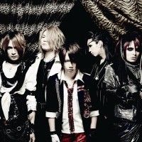 Le groupe Nightmare (Death Note, Claymore) sera présent à Japan Expo