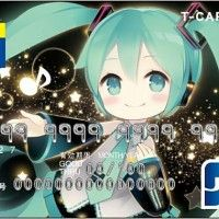 Illustration de la Credit Card Miku Hatsune par Puchidevil