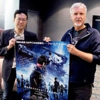 Shinji Aramaki, le réalisateur du film Space Pirate Captain Harlock avec James Cameron