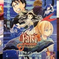 Nisekoi façon Fate Stay Night