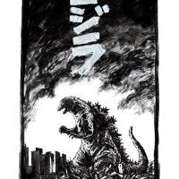 #TakeshInoue Dessine #Godzilla