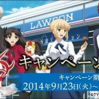 Fate Stay Night dans les conveniences stores Lawson