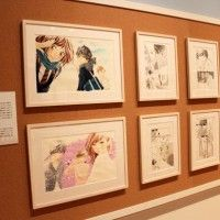 Exposition Blue Spring Ride