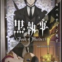 #BlackButler Après Book of Circus, Book of Murder