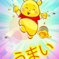Winnie l'ourson en version manga est très kawaï.