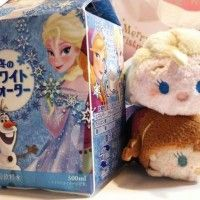 Peluches Disney La Reine Des Neiges #TsumTsum