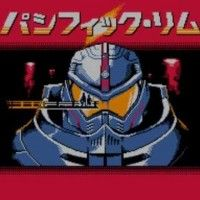 Pacific Rim en Version 8 bit