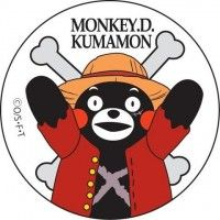 Kumamon en Luffy D Monkey One Piece