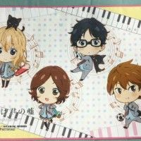 Serviette microfibre #YourLieInApril #Goodies