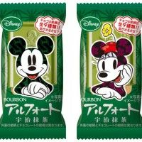 Biscuit Mickey et Minnie au thé vert #MickeyMouse #Disney
