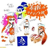 #Dessin #Splatoon