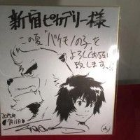 #Shikishi The Boy And The Beast http://www.tvhland.com/boutique/shikishi-board.html
