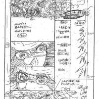 Storyboard #FoodWars