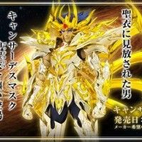 #Figurine Myth Cloth du Cancer #SaintSeiya Of Gold #LesChevaliersDuZodiaque #Goodie