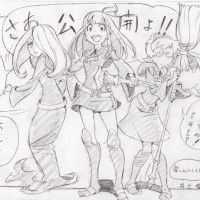 #Dessin crayon Little Witch Academia