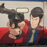 Train metro Lupin The Third