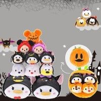 Peluches #TsumTsum Disney #Halloween kawaii