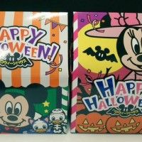 Magic Box #Halloween Mickey Minnie #MickeyMouse