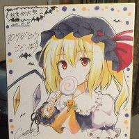 #DessinSurShikishi #Halloween http://www.tvhland.com/boutique/shikishi-board.html