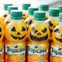 Tropicana japon #Halloween