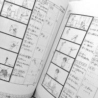 Storyboard The Boy And The Beast #LeGarçonEtLaBête