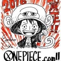 Dessin nouvel an Luffy One Piece par mangaka Eiichiro Oda