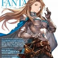 GRANBLUE #Fantasy Chronicle vol.02