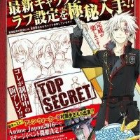 visuels top secret de l'anime manga #DGrayMan