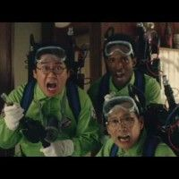 Ghostbusters version chasse au termite au japon