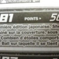 Question 6 pour gagner le quiz officiel de dragonball de glenat.