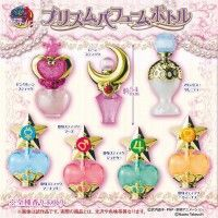 Sailor Moon Gashapon flacon parfum Prism