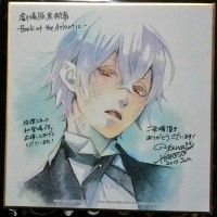 Black Butler Book of the Atlantic Snake	dessin shikishi