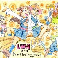 Little Witch Academia dessin arigappa