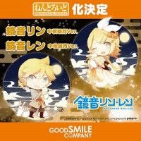 #Vocaloid #Nendoroid #KagamineRin Len Mid-Autumn Festival Version