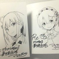 #Re:zero Starting Life in Another World #Re:zero kara Hajimeru Isekai Seikatsu dédicace Rem Emilia #Anime #Manga