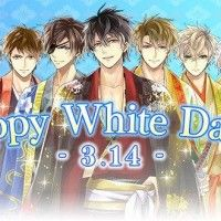 #WhiteDay #IkemenSengoku
