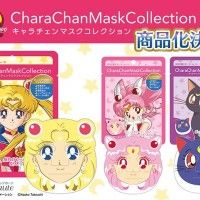 Masques de beauté faciale Sailor Moon au Japon