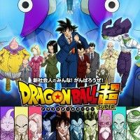 #DragonBallSuper ils sont classes en costards ! #Anime