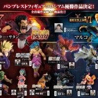 Figurines BANPRESTO FIGURE COLOSSEUM Dragon Ball One Piece pour mi-mai