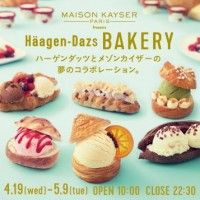 Collaboration #MaisonKayser et glaces #Häagendazs au #Japon