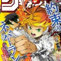 The Promised Neverland​ en couverture du #Shonen jump